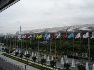 Canton Fair in China